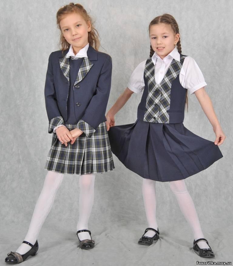 Школьные Юбки Шотландки Синяя